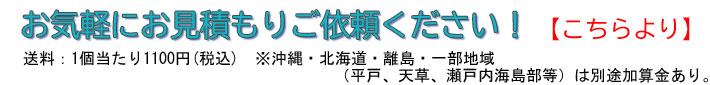 タチカワブラインド「シルキーシリーズ」45%OFF!