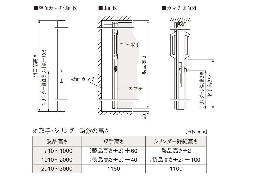 タチカワブラインド アコーデオンカーテン 特殊仕様「シリンダー鎌錠仕様」