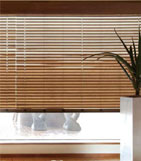 ニチベイ・バンブーブラインド「ポポラ」 | 竹製ブラインド45%OFFはこちら
